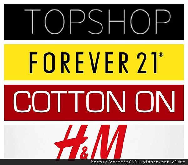 fast fashion brand