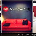 downtownkl.jpg.jpg