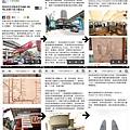 如何到monorail.jpg.jpg