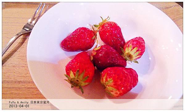 IMAG1269_副本