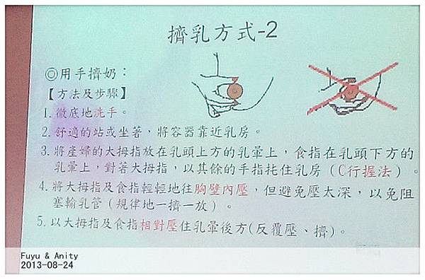 IMAG1029_副本