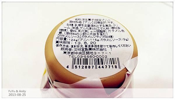 IMAG1154_副本
