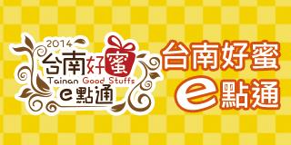 banner_link_1009