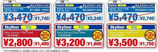 subway_img03
