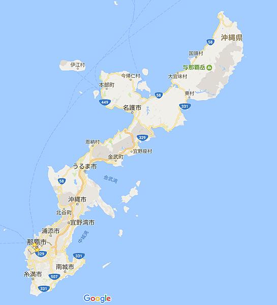 琉球行前10.png