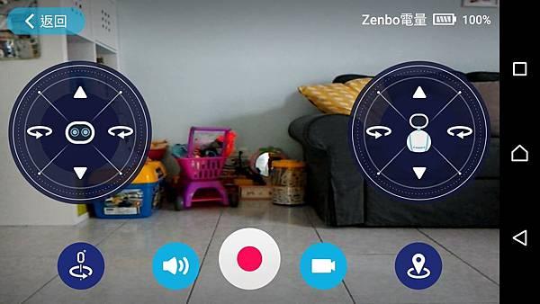 ZENBO_170901_0057