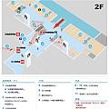 羽田機場地圖