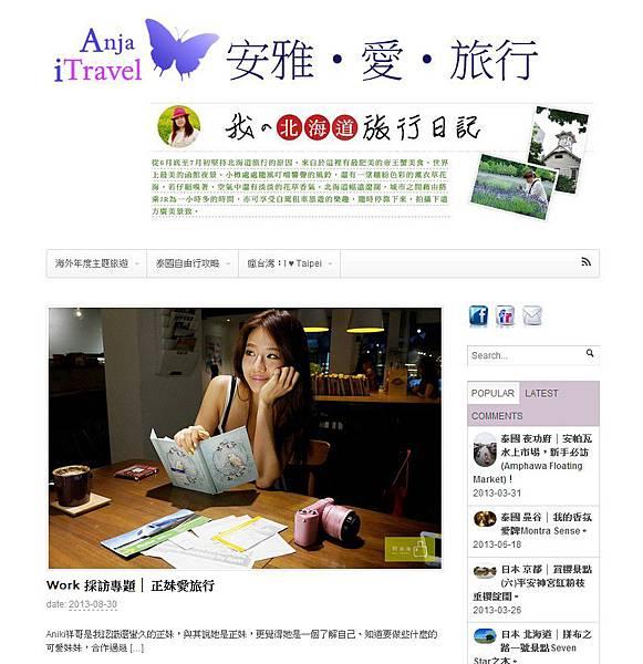 http://itravelblog.net/