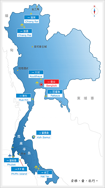 泰國地圖 Thailand Map