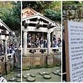 京都 清水寺-2.jpg