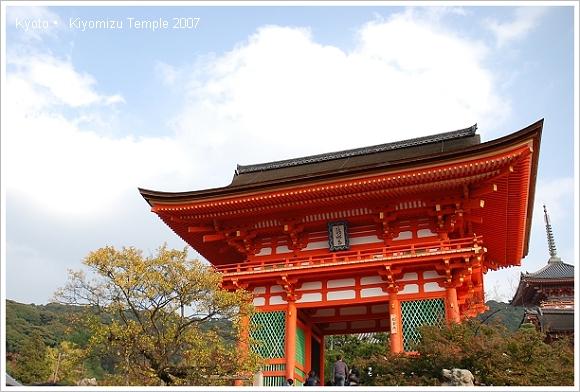 京都 清水寺-5.JPG