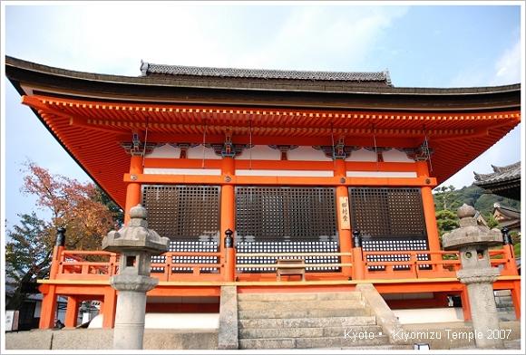 京都 清水寺-13.JPG