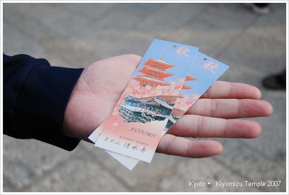 京都 清水寺-15.JPG