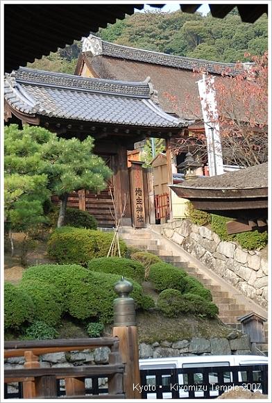 京都 清水寺-17.JPG