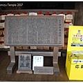 京都 清水寺-18.JPG