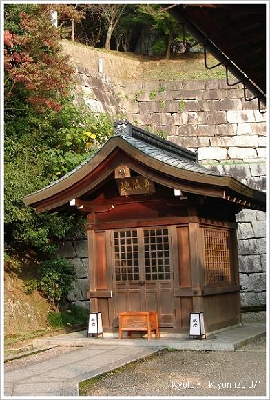 京都 清水寺-25.JPG