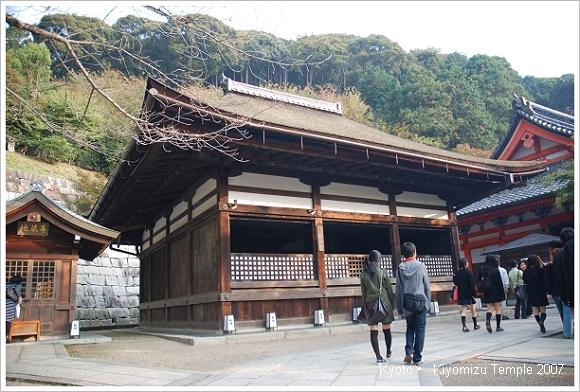京都 清水寺-26.JPG