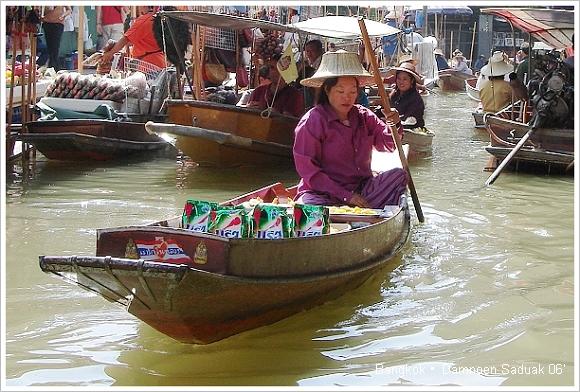 曼谷 水上市場-10.JPG