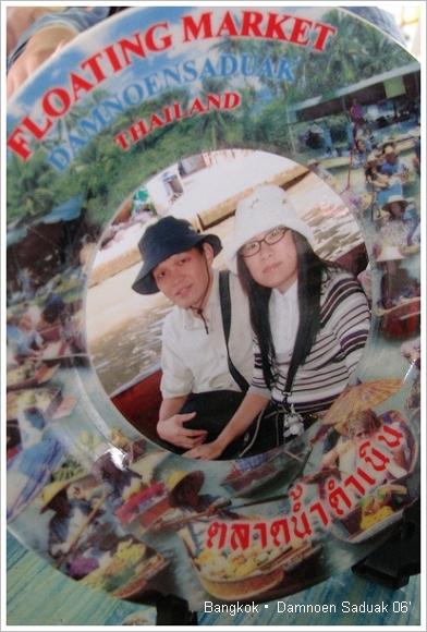 曼谷 水上市場-12.JPG
