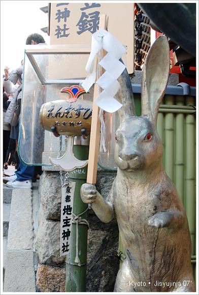 京都 地主神社-1.JPG