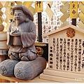 京都 地主神社-5.JPG