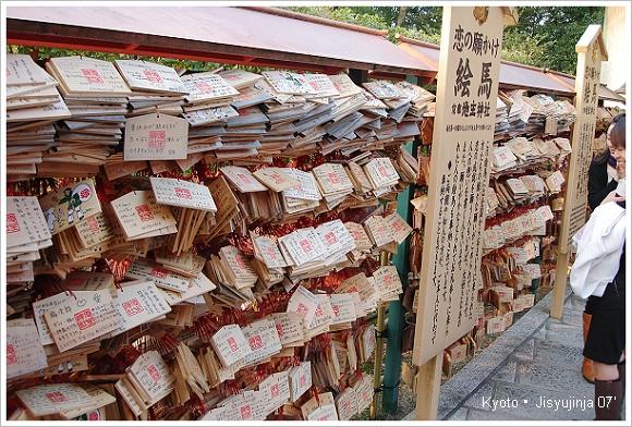 京都 地主神社-8.JPG