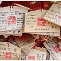 京都 地主神社-6.JPG