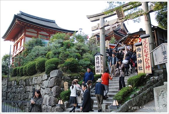 京都 地主神社-7.JPG