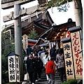 京都 地主神社-9.JPG