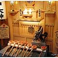 京都 地主神社-16.JPG