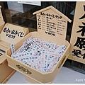 京都 地主神社-17.JPG