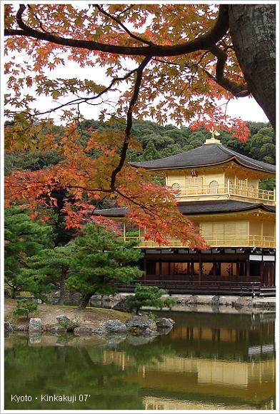 京都 金閣寺.JPG