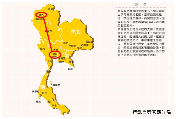 泰國地圖.png