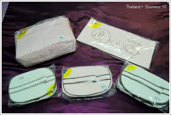 泰國 購物 Naraya 曼谷包
