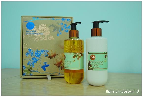 泰國 購物 沐浴組