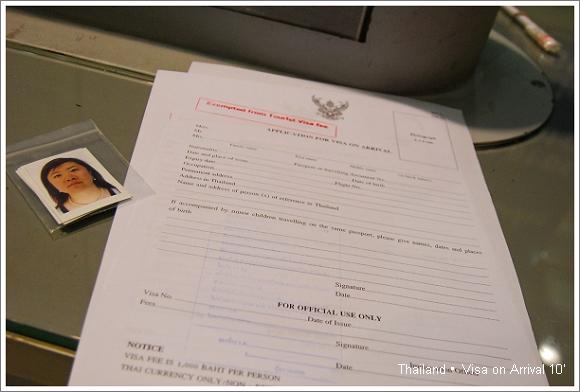 泰國 落地簽