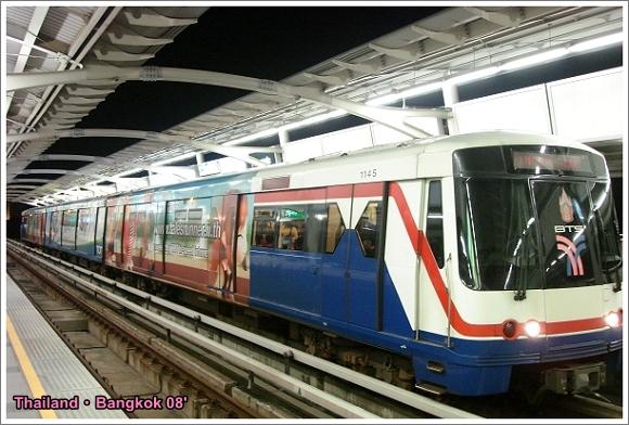 泰國 曼谷捷運