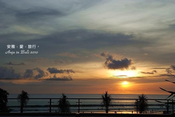 峇里島 O-CE-N Bali by Outrigger