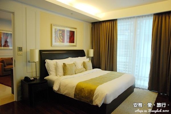 Anantara Baan Rajprasong Serviced Apartment