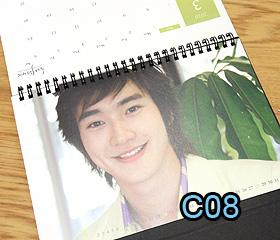 二波桌曆C08-2