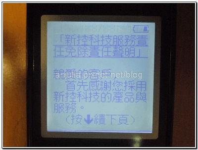 P1080137.jpg