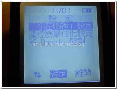 P1080147.jpg