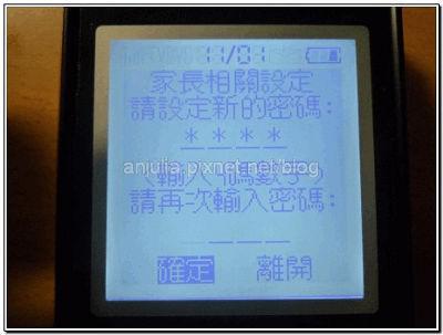 P1080148.jpg