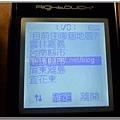 P1080149.jpg
