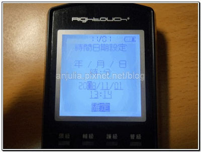 P1080159.jpg