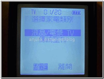 P1080167.jpg