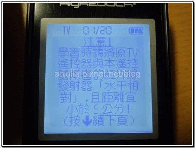 P1080173.jpg