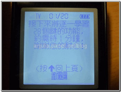 P1080174.jpg