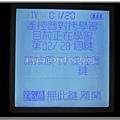 P1080175.jpg