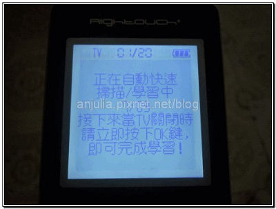 P1080195.jpg